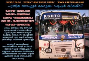 KTM-Blore-Ad