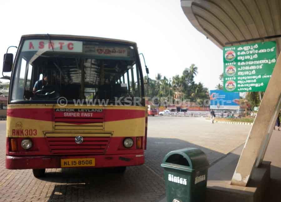 ksrtc-super-fast-bus-in-vyttilla-mobility-hub