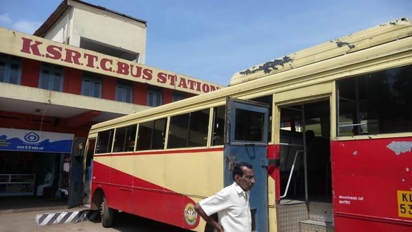 sulthan bathery ksrtc bus station