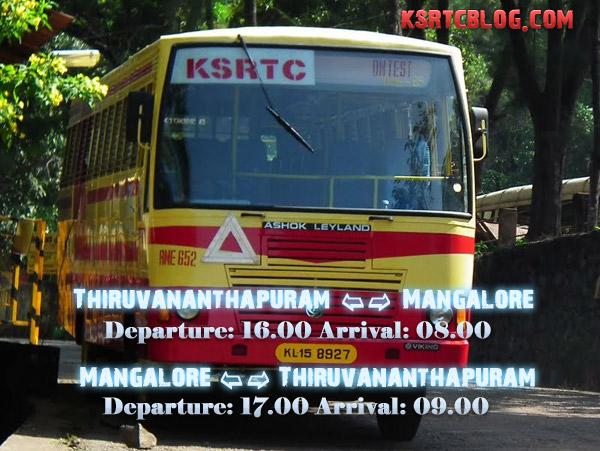 RNE652thiruvananthapuram-mangalore-super-fast222