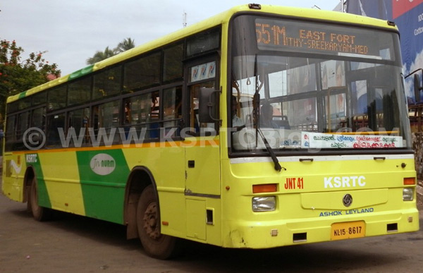 ksrtc-low-floor-bus-trivandrum