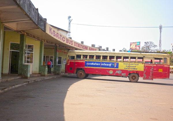 ksrtc-kannur-depot