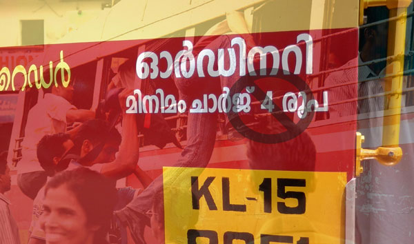 ksrtc-kerala-bus-minimum-charge