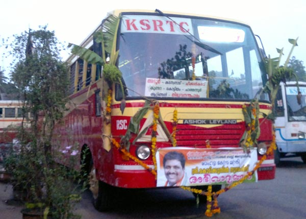 ksrtc-bus-from-adoor-cheekalkadavu-trivandrum2