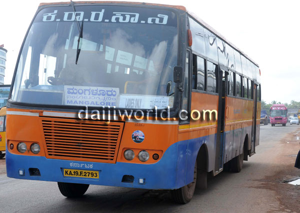 karnataka-rtc-ladies-only-bus