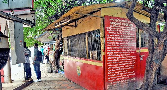 ksrtc-counter-at-mananchira-kozhikode