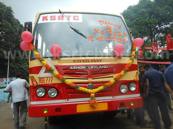 rse777-ksrtc-super-fast-bus-from-edappal