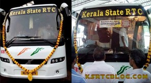 trivandrum-bangalore-ksrtc-multi-axle-volvo
