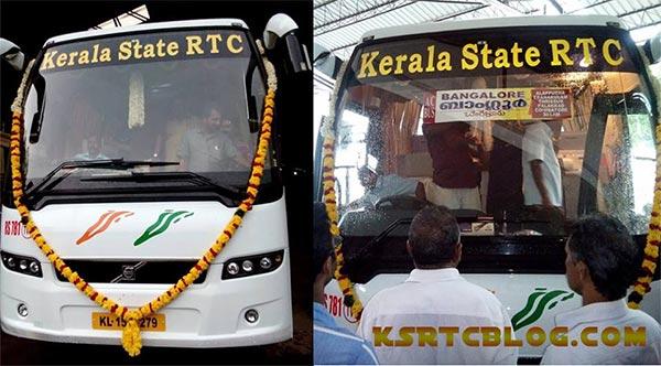 Kerala RTC Garuda Volvo vs Karnataka RTC Airavat Fare