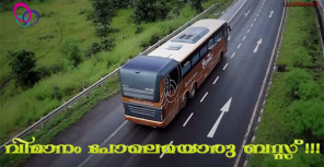 aeon-connect-luxury-buses-in-india