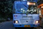 kakkadampoyil-nilambur-thiruvambadi-ksrtc-bus1