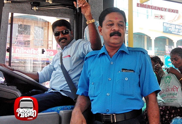 KSRTC to Strictly Enforce New Uniform Code for Staff