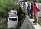 karnataka-rtc-volvo-accident