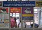 kerala-rtc-reservation-counter-bangalore