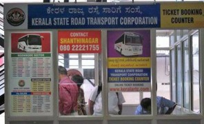 kerala-rtc-reservation-counter-bangalore