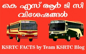 ksrtc-facts-by-team-ksrtc-blog