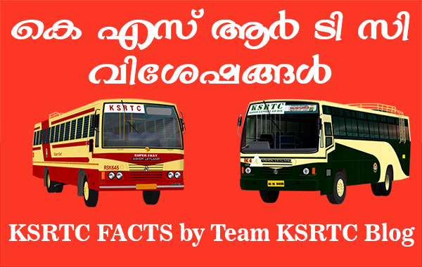 27 Amazing Facts About KSRTC You Never Knew