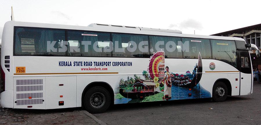 trip chennai mumbai multi active private