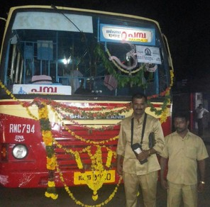ksrtc-pamba-special-service