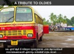 tribute-to-aanavandi