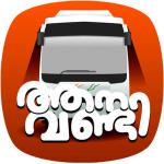 aanavandi-ksrtcblog-android-windows-app