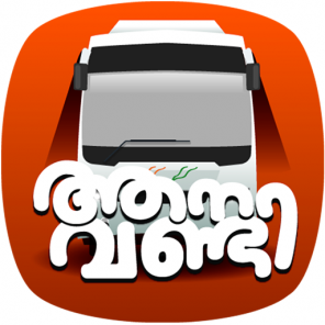 aanavandi-ksrtcblog-android-windows-app