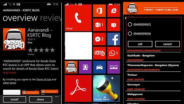 aanavandi-windows-app