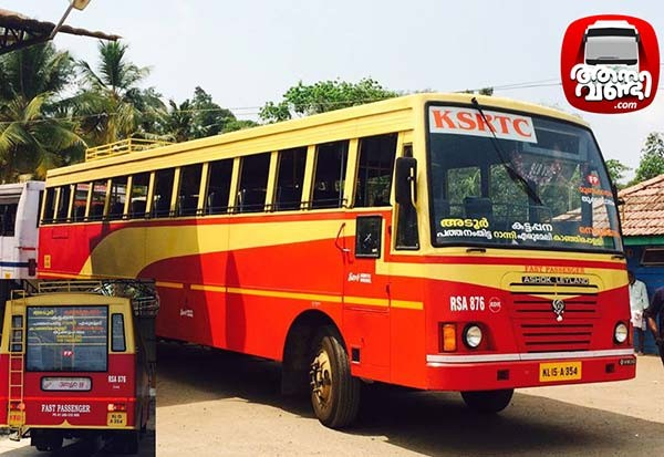 Private-Superclass-Takeover-Services-by-KSRTC