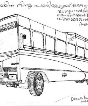 ksrtc-bus-drawing-by-riyas-khan
