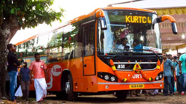 Board the KSRTC A/c Volvo & Get 15% off on Wonderla Kochi Park Tickets