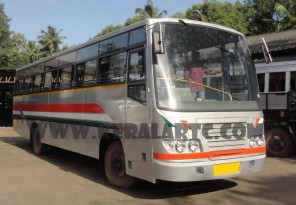 ksrtc-lighting-express-busess