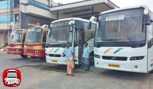KSRTC Buses @ Peenya Bus Station, Bangalore