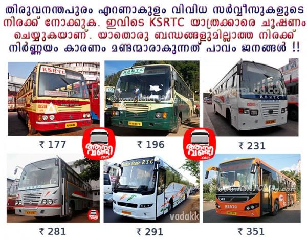 ksrtc-bus-fare-comparison