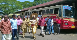 onam celebration ksrtc employees