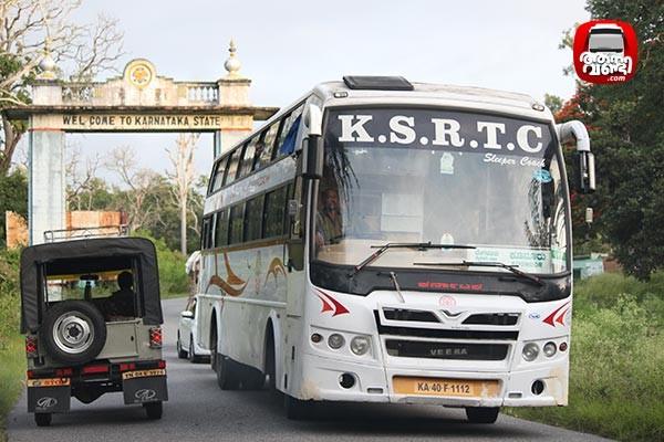karnataka-rtc-sleeper-ambaari-bus