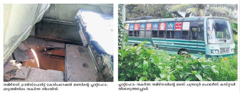 TNSTC continues to run badly damaged buses