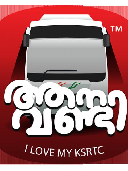 aanavandi logo 01