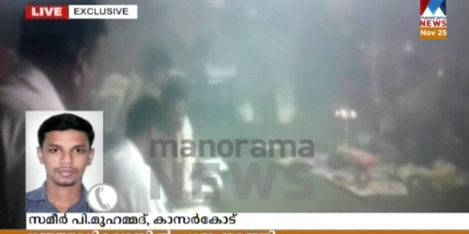 Ghost in KSRTC Kasaragod Bus Depot, Staff Conducts Special Exorcism Pooja
