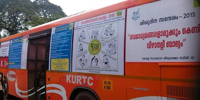 Child Rights Panel Organizes Mobile Expo on KURTC Volvo Bus