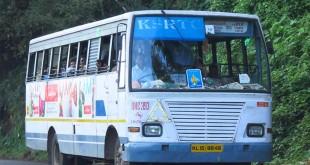 ksrtc-pamba-nilakkal-chain-service-bus