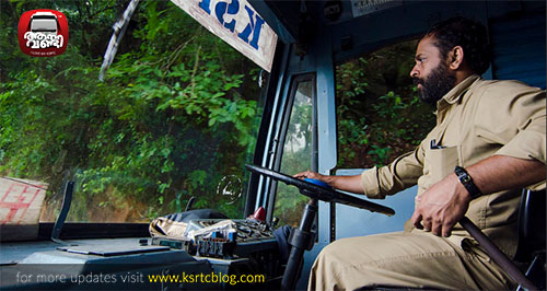 Reserve Driver – Kerala State Transport Corporation Apply Online
