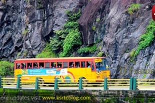 ksrtc rajadhani bus wayanad