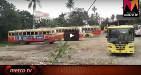 News about KSRTC Services of Pathanamthitta Depot