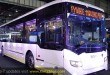 Scania Citywide Bus launched in Auto Expo 2016
