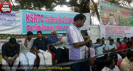 Be kind to empanel KSRTC employees, VS tells govt
