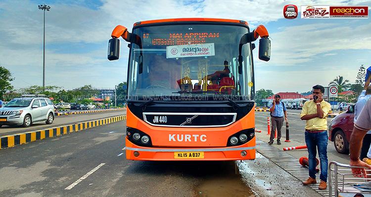 Airport Volvo Bus Timings 2018 Volvo Reviews