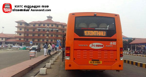 KSRTC/KURTC Bus Timings from Nedumbassery Airport