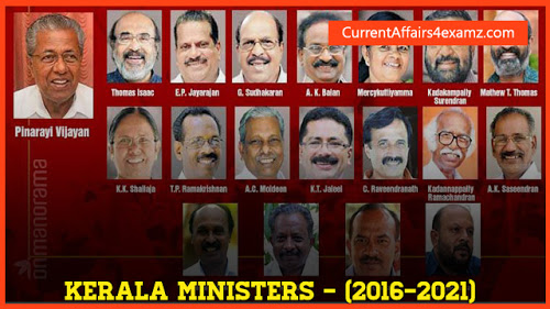 Kerala Ministers List with Phone numbers and their Departments-2016