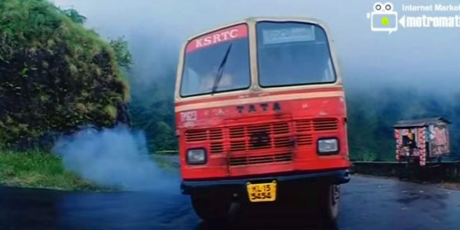 Unforgottable KSRTC Scenes from the movie 'Ordinary'