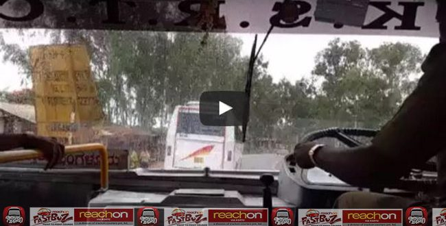 Revenge of a Karnataka RTC Driver against APSRTC